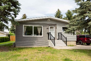 Main Photo: 12412 51 Avenue in Edmonton: Zone 15 House for sale : MLS® # E4067595
