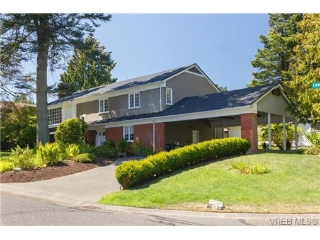 Main Photo: 3960 Lexington Avenue in VICTORIA: SE Arbutus Single Family Detached for sale (Saanich East)  : MLS® # 368691