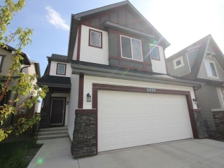 Main Photo: 1227 Secord Landing in Edmonton: Zone 58 House for sale : MLS(r) # E4054495