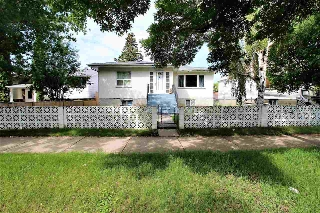 Main Photo: 12722 67 Street in Edmonton: Zone 02 Attached Home for sale : MLS(r) # E4069108