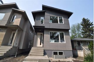 Main Photo: 11428 122 Street in Edmonton: Zone 07 House for sale : MLS®# E4124806