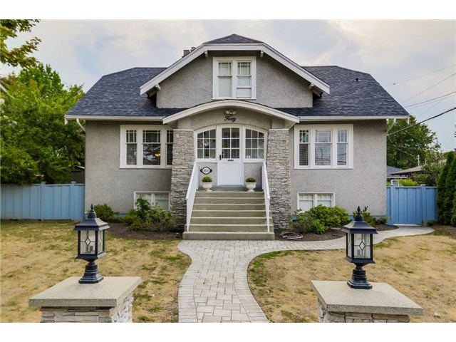 Main Photo: 40 ESMOND Avenue in Burnaby: Vancouver Heights House for sale (Burnaby North)  : MLS® # V1139459