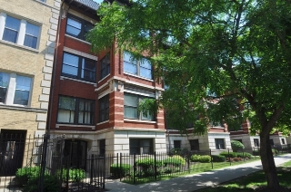 Main Photo: 1130 Hyde Park Boulevard Unit 2 in CHICAGO: CHI - Kenwood Rentals for rent ()  : MLS(r) # 09268039