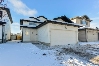Main Photo: 16120 128 Street in Edmonton: Zone 27 House for sale : MLS(r) # E4047667