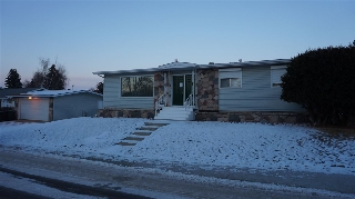 Main Photo: 21 GALAXY Way: Sherwood Park House for sale : MLS(r) # E4053303