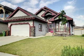 Main Photo: 39 Loiselle Way: St. Albert House for sale : MLS® # E4075510