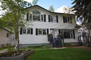 Main Photo: 22 Maple Drive: St. Albert House for sale : MLS® # E4076366