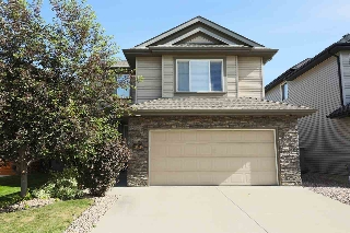 Main Photo: 1646 MALONE Way in Edmonton: Zone 14 House for sale : MLS® # E4082240