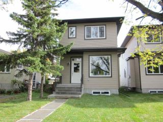Main Photo:  in Edmonton: Zone 22 House for sale : MLS® # E4092471
