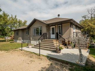 Main Photo: 260 22106 South Cooking Lake Road: Rural Strathcona County House for sale : MLS®# E4111288