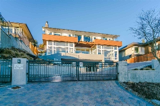 "Main Photo: 2509 PALMERSTON Avenue in West Vancouver: Queens House for sale in ""QUEENS"" : MLS(r) # R2134499"