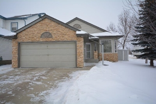 Main Photo: 1204 Ormsby Lane in Edmonton: Zone 20 House for sale : MLS(r) # E4054612