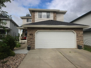Main Photo: 1310 Falconer Road in Edmonton: Zone 14 House for sale : MLS(r) # E4055372