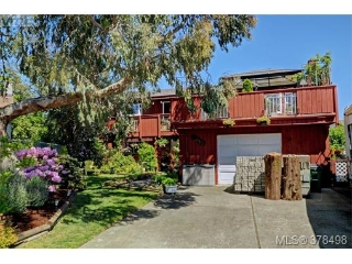Main Photo: 4240 Rossiter Drive in VICTORIA: SE Gordon Head Single Family Detached for sale (Saanich East)  : MLS(r) # 378498
