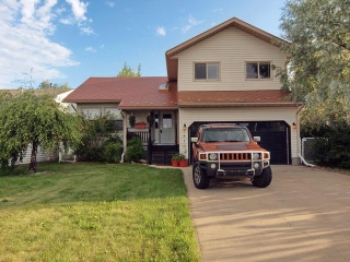 Main Photo: 7810 Mission Heights Drive in Grande Prairie: House for sale (Mission Heights)  : MLS(r) # L079350