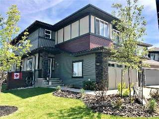 Main Photo: 2405 Ware Crescent NW in Edmonton: Zone 56 House for sale : MLS(r) # E4054908