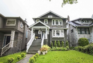 "Main Photo: 3560 W 18TH Avenue in Vancouver: Dunbar House for sale in ""Dunbar"" (Vancouver West)  : MLS® # R2166225"