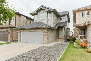 Main Photo: 230 51A Street in Edmonton: Zone 53 House for sale : MLS® # E4074465