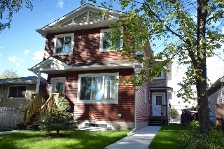 Main Photo: 12018 65 Street in Edmonton: Zone 06 House Half Duplex for sale : MLS(r) # E4048847