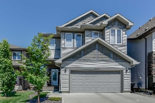 Main Photo: 4064 Summerland Drive E: Sherwood Park House for sale : MLS® # E4068825