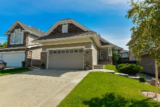 Main Photo: 3505 Mclay CR in Edmonton: Zone 14 House for sale : MLS® # E4076540