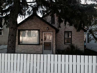 Main Photo:  in Edmonton: Zone 05 House for sale : MLS® # E4077982