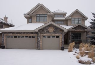Main Photo: 889 Hollands Landing NW in Edmonton: Zone 14 House for sale : MLS®# E4092372