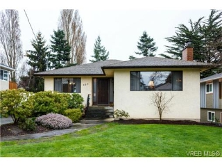 Main Photo: 563 Mountfield Street in VICTORIA: SW Tillicum Single Family Detached for sale (Saanich West)  : MLS(r) # 347362