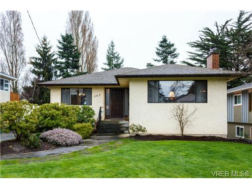 Main Photo: 563 Mountfield Street in VICTORIA: SW Tillicum Single Family Detached for sale (Saanich West)  : MLS® # 347362