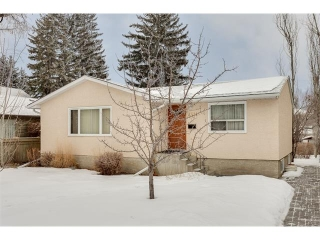 Main Photo: 4314 16A Street SW in Calgary: Altadore House for sale : MLS(r) # C4095106