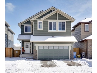 Main Photo: 80 EVERHOLLOW Street SW in Calgary: Evergreen House for sale : MLS(r) # C4101789