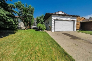 Main Photo: 1919 111A Street in Edmonton: Zone 16 House for sale : MLS® # E4071061