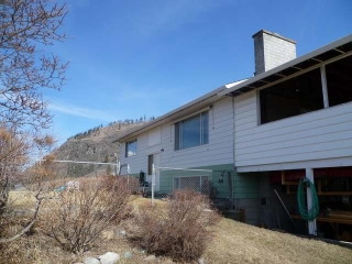 Main Photo: 4120 DEVICK ROAD in : Rayleigh House for sale (Kamloops)  : MLS® # 130112