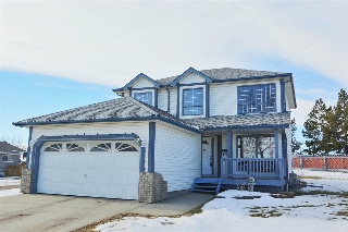 Main Photo: 106 Highwood Close: Devon House for sale : MLS(r) # E4051524