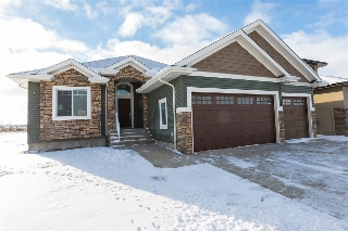 Main Photo:  in Edmonton: Zone 55 House for sale : MLS(r) # E4054672