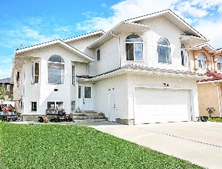 Main Photo: 7516 168 Avenue NW in Edmonton: Zone 28 House for sale : MLS® # E4074629