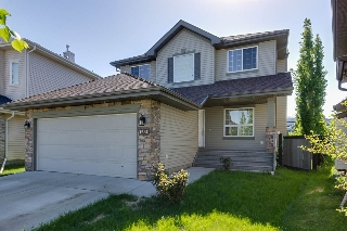 Main Photo: 1231 MCKINNEY Court in Edmonton: Zone 14 House for sale : MLS® # E4080195