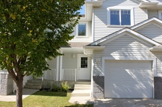Main Photo: 112 4350 23 Street in Edmonton: Zone 30 Townhouse for sale : MLS® # E4080806