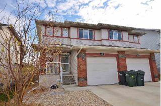 Main Photo: 6022 Sunbrook Landing: Sherwood Park House Half Duplex for sale : MLS®# E4132892