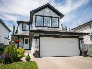 Main Photo: 18 ENGLISH Way: St. Albert House for sale : MLS(r) # E4071125