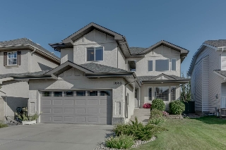 Main Photo: 1685 HECTOR Road in Edmonton: Zone 14 House for sale : MLS® # E4081021