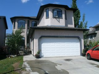 Main Photo: 16018 48 Street in Edmonton: Zone 03 House for sale : MLS®# E4103609