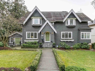 "Main Photo: 2826 W 49TH Avenue in Vancouver: Kerrisdale House for sale in ""Kerrisdale"" (Vancouver West)  : MLS® # R2135644"