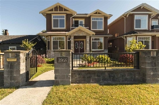 Main Photo: 3968 SPRUCE Street in Burnaby: Burnaby Hospital House for sale (Burnaby South)  : MLS® # R2198002