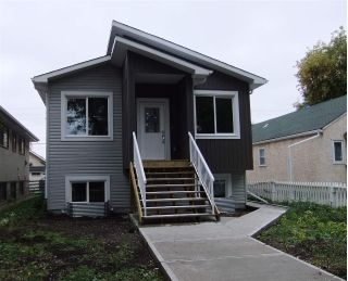 Main Photo: 11918 96 Street in Edmonton: Zone 05 House for sale : MLS®# E4127364