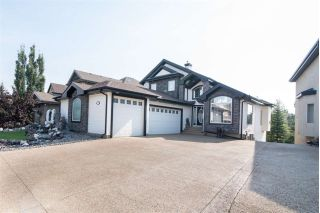 Main Photo: 1107 GOODWIN Circle in Edmonton: Zone 58 House for sale : MLS®# E4128231
