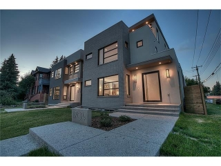 Main Photo: 1704 31 Avenue SW in Calgary: South Calgary House for sale : MLS(r) # C4025446