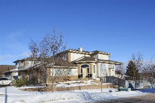 Main Photo: 10 OVERTON Place: St. Albert House for sale : MLS(r) # E4049642
