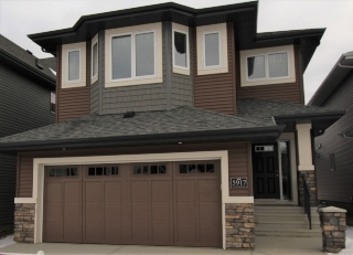 Main Photo: 5917 Edmonds Crescent in Edmonton: Zone 57 House for sale : MLS(r) # E4050418