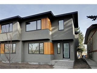 Main Photo: 5220 Bowness Road NW in Calgary: Montgomery House for sale : MLS(r) # C4099543